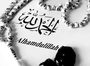 alhamdulillah (1)2